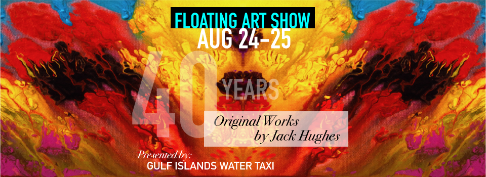GIWT-Floating-Art-Show-960x350